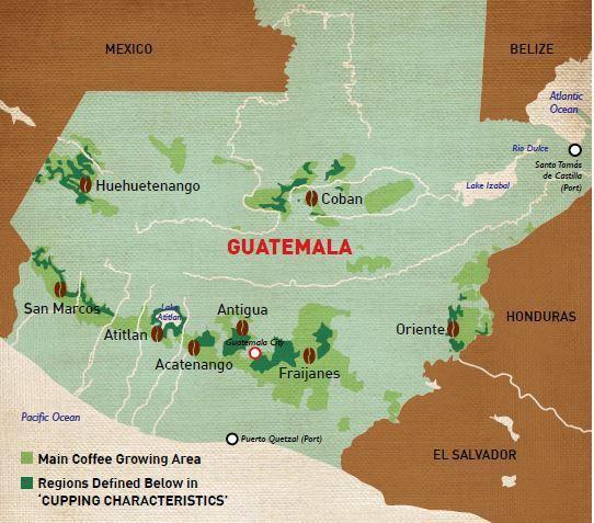 гватемала антигуа кофе