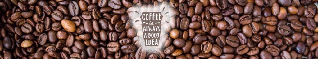 виды кофе арабика