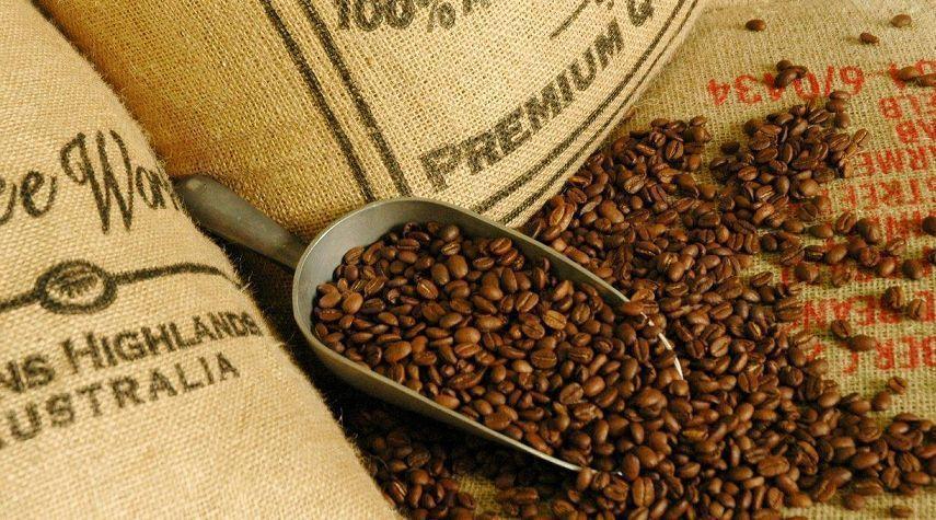 Кофе Австралия Скайбери