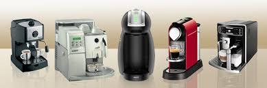 кофемашины с капучинатором