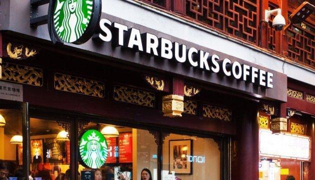 Starbucks кофейня