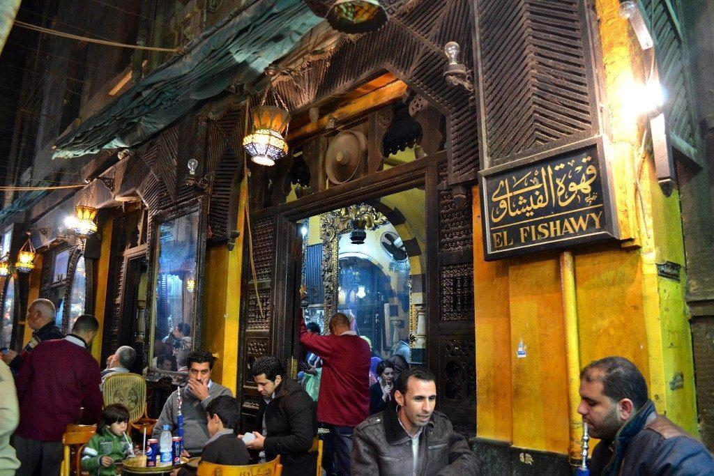 Fishawi's Coffeehouse