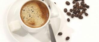 кофейная пенка
