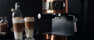 латте в кофеварки