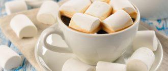 кофе с зефиром маршмелоу