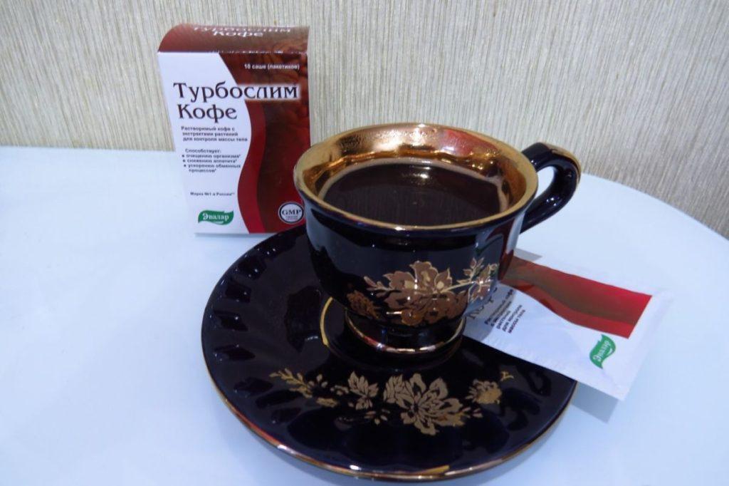 применение кофе капучино турбослим