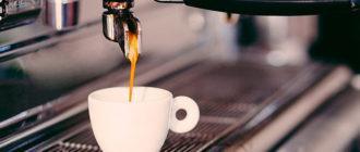 обзор кофеварок эспрессо