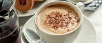 Таблица содержания кофеина