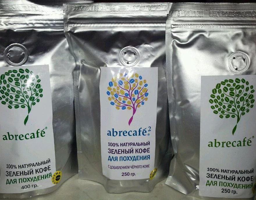 Зелены Кофе Для Похудение.