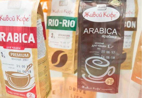 живой кофе арабика