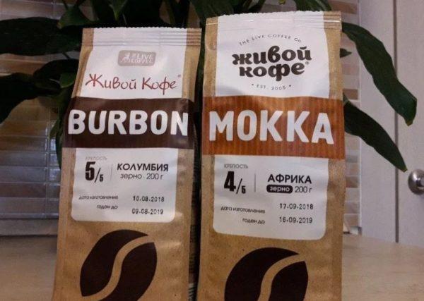 живой кофе мокка