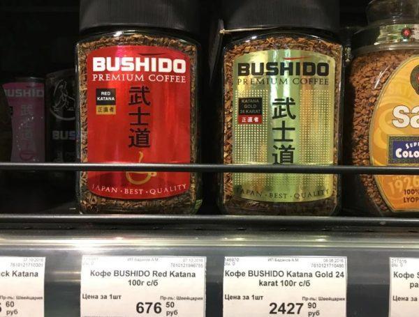 кофе bushido отзывы