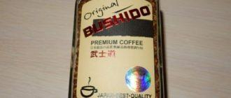 bushido кофе