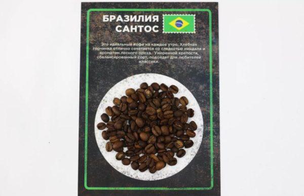 кофе santos
