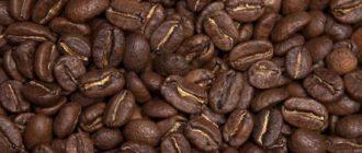 кофе бразилия колумбия