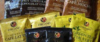 Кофе Organo Gold
