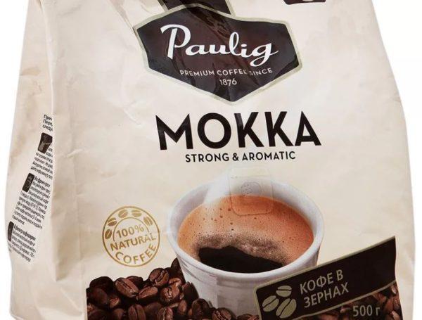 Обзор кофе Paulig