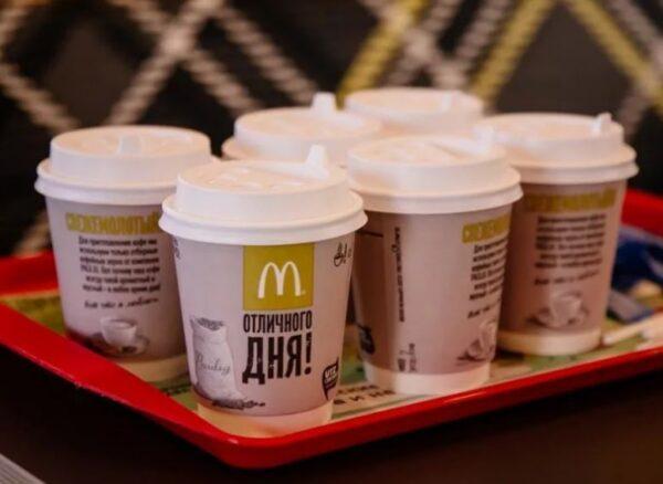 Какой кофе подают в Макдональдс