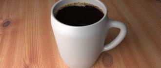 hot-coffee-tea.ru