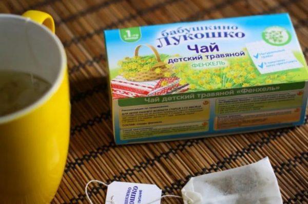 Детский чай с фенхелем для новорожденных
